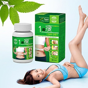1 Day Diet ili Dali tablete za mr�avljenje