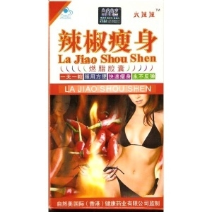Biber Hapi tablete za mr�avljenje - La Jiao Shou Shen - Mexican Biber Hapi