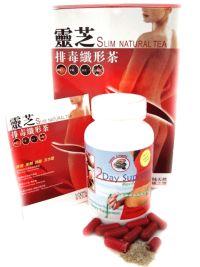 Lingzhi tablete za mr�avljenje