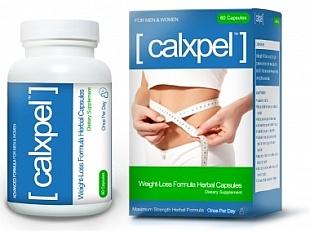 Calxpel biljne kapsule za mršavljenje